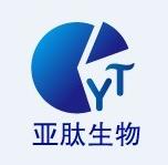 Ac-Gln-OH/淘肽网 吴燕 98%现货供应