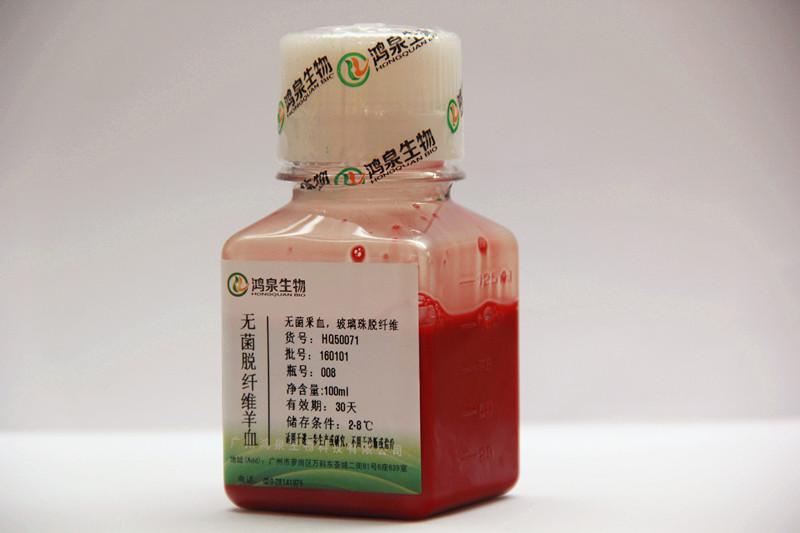 无菌脱纤维羊血鸿泉生物厂家直销培养科研实验生化试剂