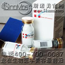 干细胞治疗/造血干细胞 /干细胞的作用