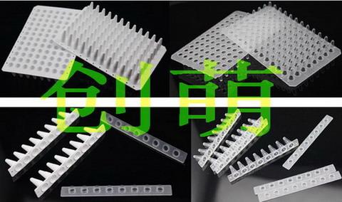 0.1ml白色PCR96孔板(ROCHE罗氏480、ABI7500fast、BIO-RAD伯乐专用)
