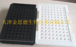 出售3130xl/3730xl测序仪配件-----96孔上样架及卡子
