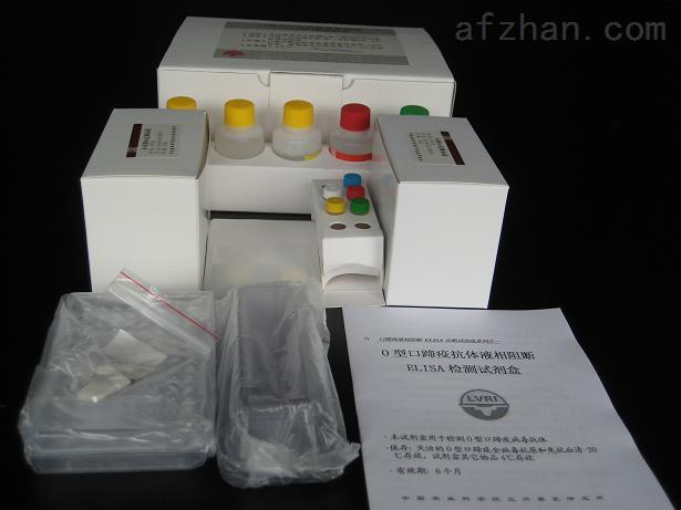 TAT试剂盒