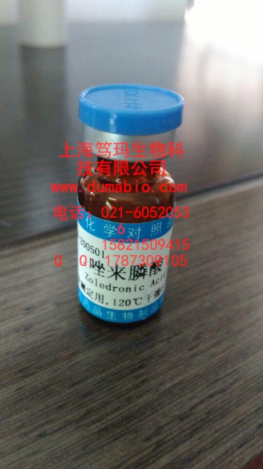DL-组氨酸