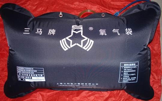 帆布氧气袋