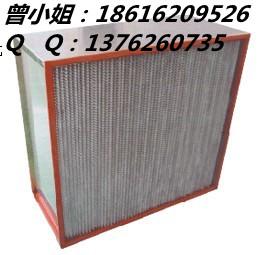 青岛耐高温高效空气过滤器厂家