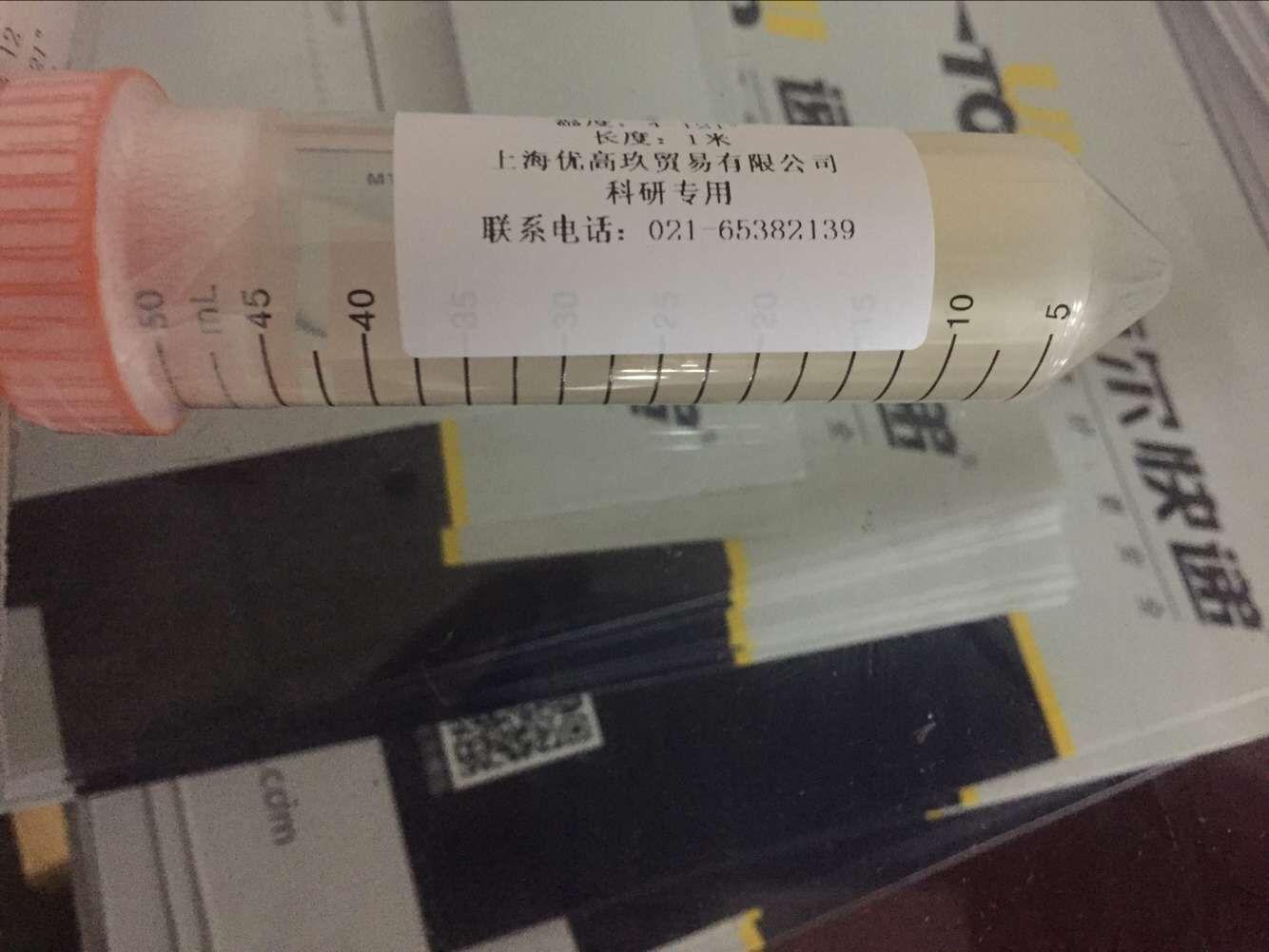 进口透析袋美国SPECTRUMLABS分子量1000