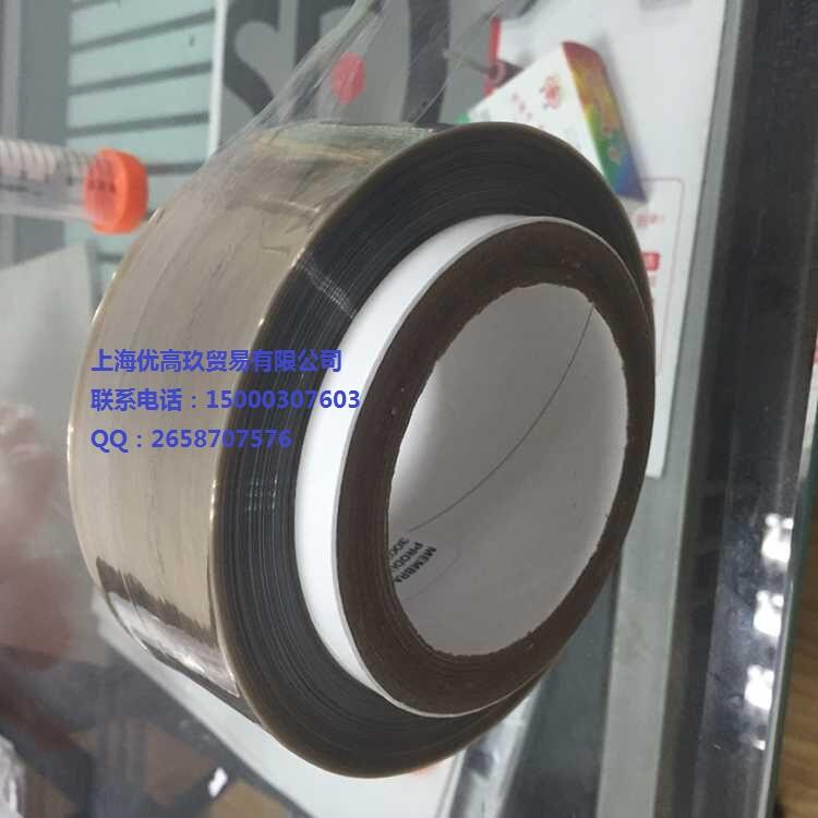 联合碳化透析袋MD44(7000)透析膜VISKASE