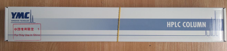 C30色谱柱