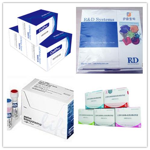 人香草扁桃酸(VMA)ELISA试剂盒