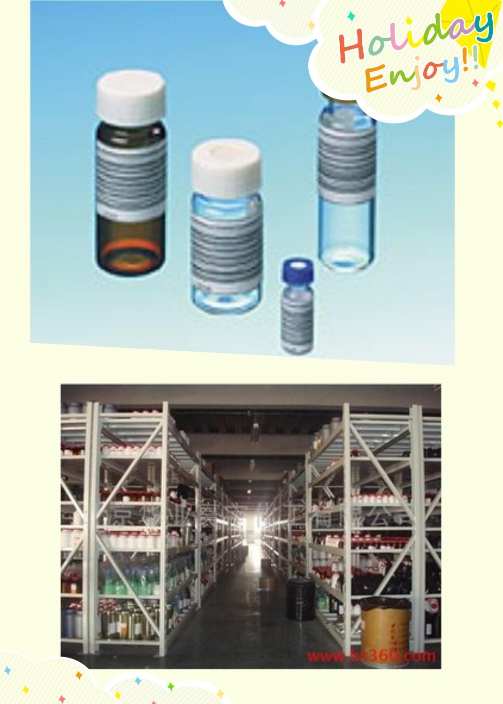 维生素B1检测试剂盒(荧光光度法)