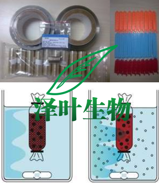 生物技术级即用型透析装置(100-500),绿色,截留分子量100-500,样品容积5ml(Spectrum)