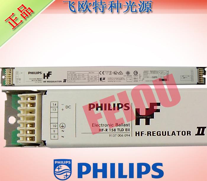 PHILIPS HF-R 14W/18W/36W/58W/214/314/414/118/218/318/418/136/236/158/258TLD EII镇流器
