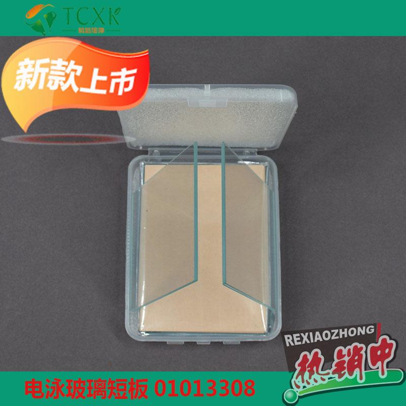 美国伯乐(BIO-RAD)原装小型垂直电泳薄玻璃板短板制胶板1653308