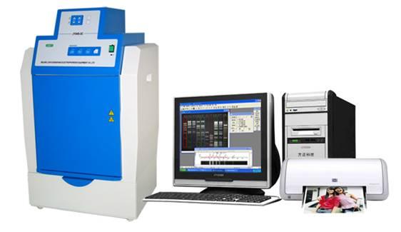 JY04S-3C型凝胶成像系统厂家现货供应