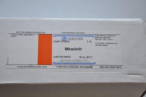 Miracloth 神奇滤布475855