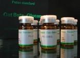 苯并噻二唑(简称BTH) 标准品  CAS号:135158-54-2