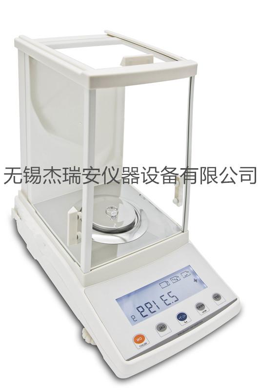电子分析天平 实验室分析天平厂家