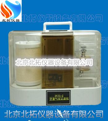 空盒气压表 DYJ1-1空盒式气压记录仪