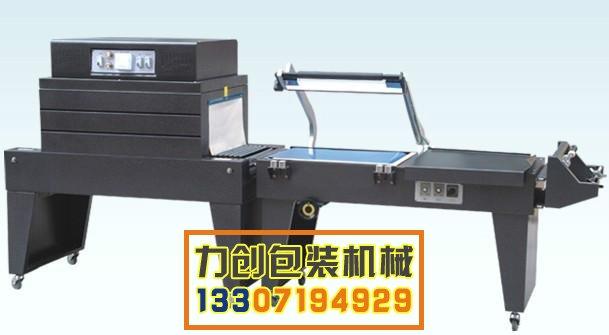 日化品塑料膜包装机,小型电动收缩膜包装机