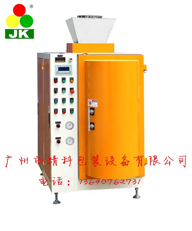 氧化铝微粉包装机
