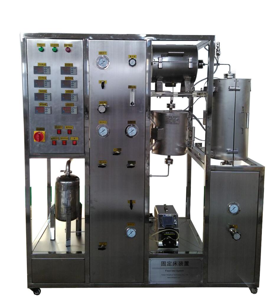 流化床裂解反应装置