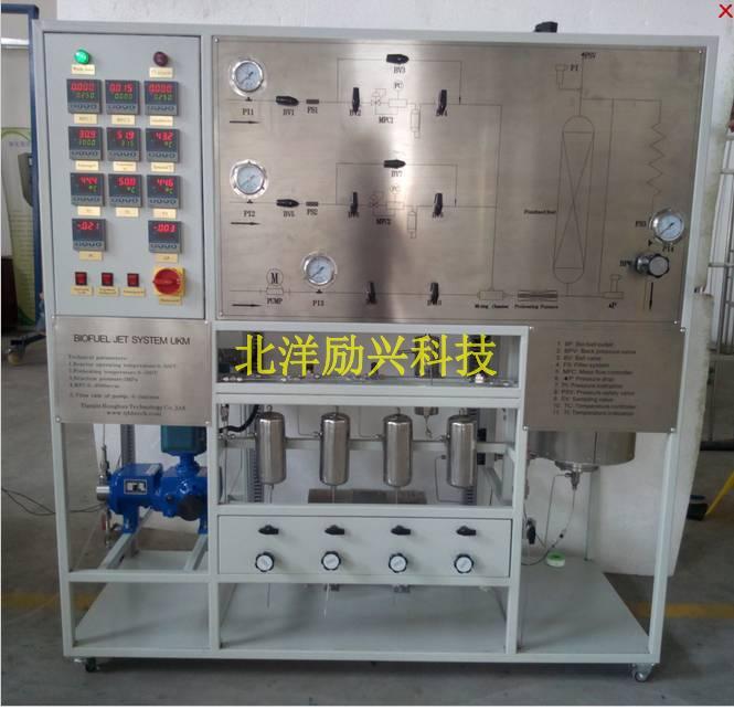 威海浆态床试验装置