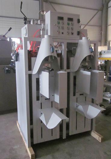 保温砂浆包装机、自动粉体包装机厂家