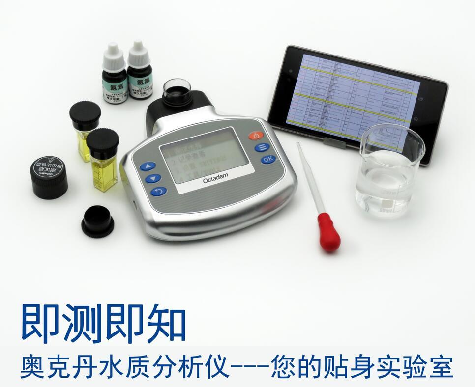 江苏环保COD测定仪提供商*奥克丹COD测定仪专业生产商*奥克丹供