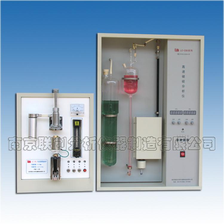高速直读碳硫分析仪,不锈钢碳硫分析仪