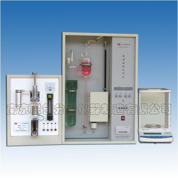 碳硫分析仪,智能碳硫仪