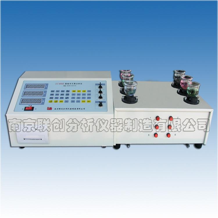 多通道合金元素分析仪,镁合金分析仪器