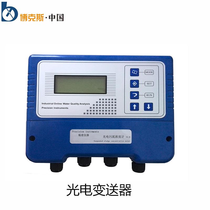 光电 (悬浮物 )污泥浓度计FILTR550