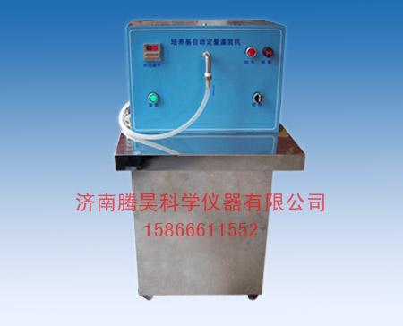 组培灌装机HT-50,组培灌装机厂家直销-济南腾昊