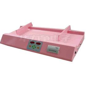 华力争婴儿身长体重测量仪/0-3岁体检仪