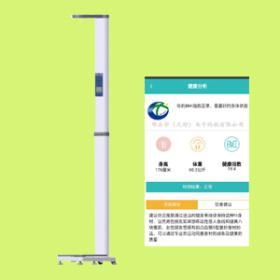 微信扫描电测秤 BMI体重秤智能体重仪