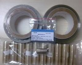 即用型透析袋16(8-10KD) CE膜