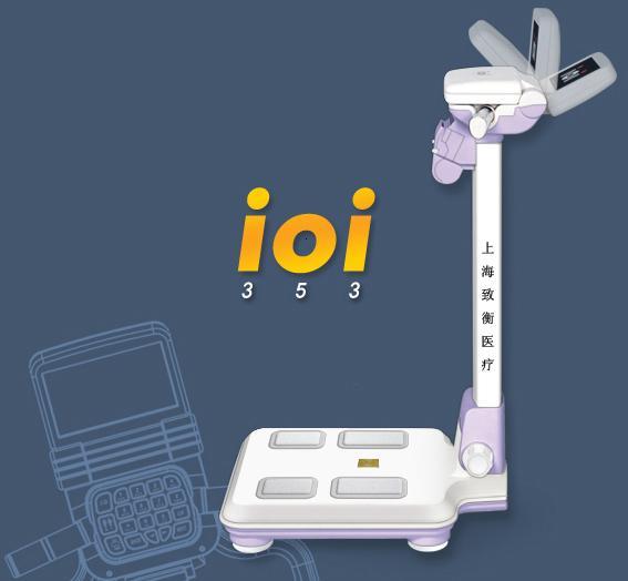 韩国杰文IOI353身体成份分析仪(人体成分分析仪)