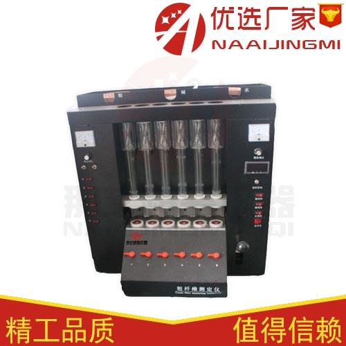 粗纤维测定仪;进口纤维测定仪;粗纤维测定仪cxc 06 安徽三木