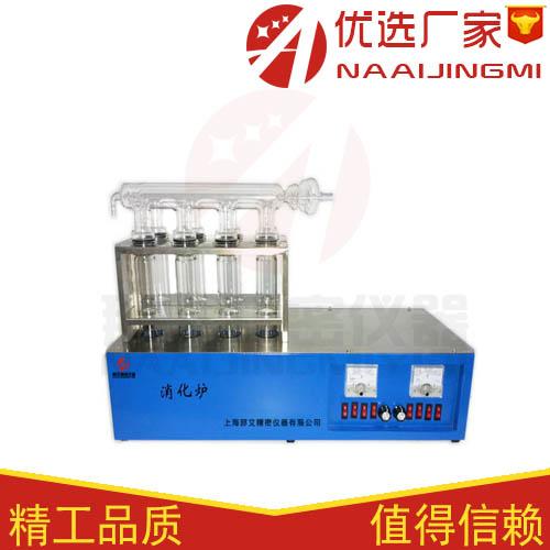 数显消化炉-4孔;井式消化炉;上海谷宁消化炉 安徽三木