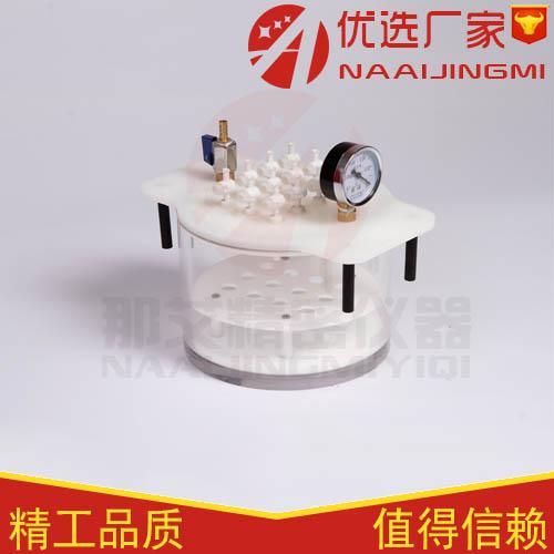 固相萃取仪品牌;真空固相萃取装置;莱伯泰科固相萃取仪