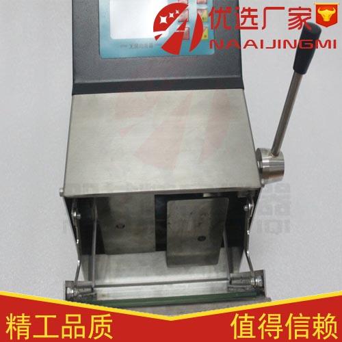 拍打式无菌均质器;微生物实验室均质器;上海熙扬无菌均质器