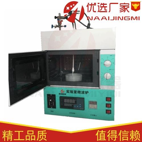 实验用微波炉;实验室变频微波炉;武汉实验室微波炉 安徽三木