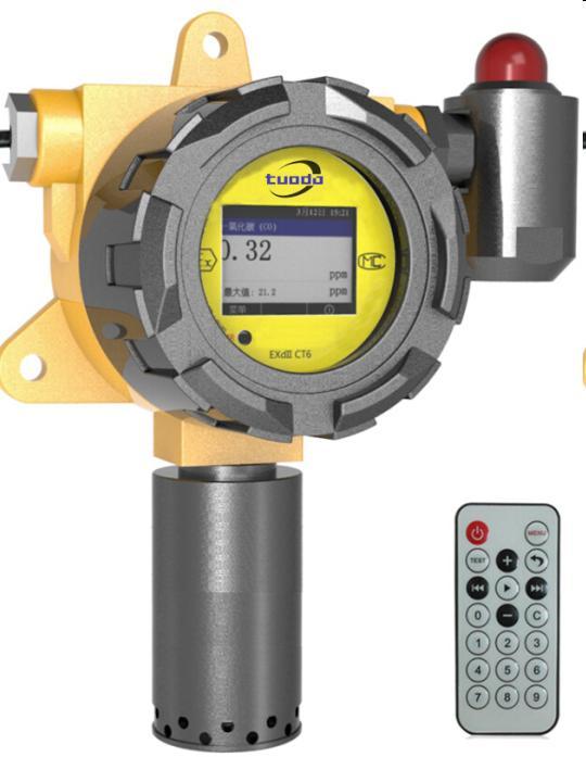 固定式臭氧报警器、在线式臭氧报警器GD800-O3