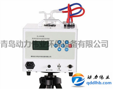 环境空气采样器DL-6000型智能双路恒流大气采样器