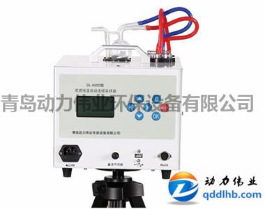 24小时大气采样器DL-6000(E)型双路恒温恒流大气采样器