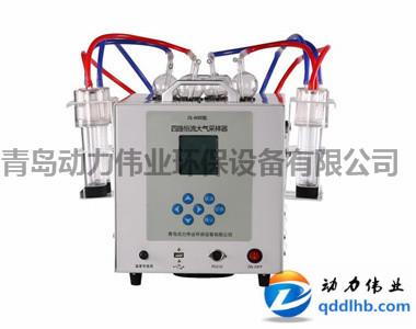 青岛厂家推出DL-6000(S)型四路恒温恒流大气采样器