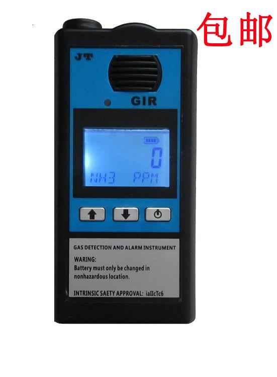 养殖厂便携式氨气报警仪/检测仪