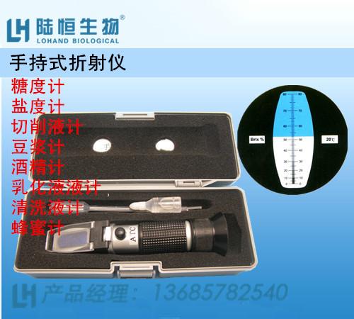 手持式折射仪,手持式糖度计