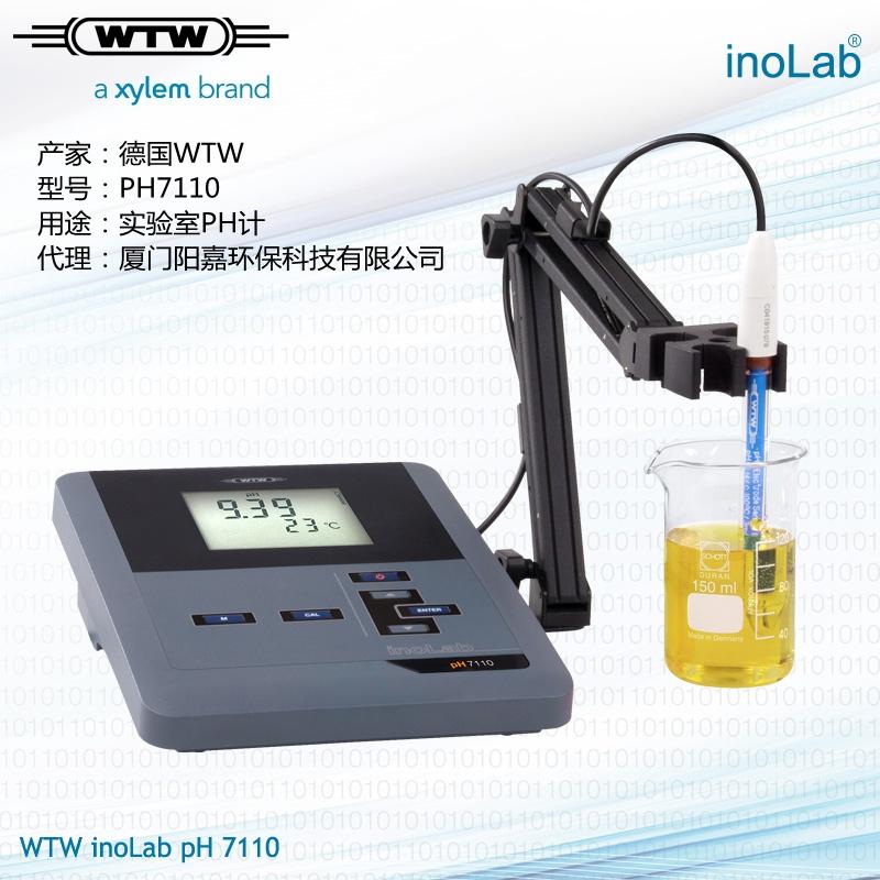 WTW实验室PH计PH7110简单实用准确厂家直销价格优惠
