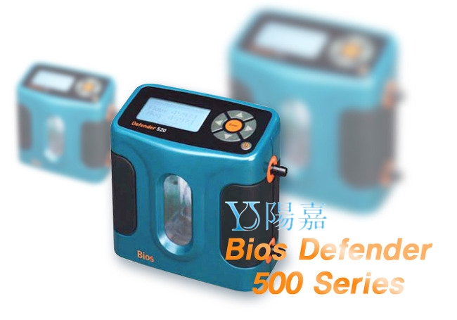 美国BIOS气体流量计520H